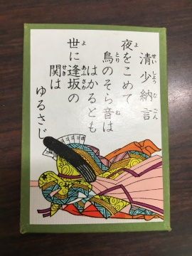 Yomifuda reading card