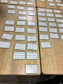 Torifuda cards
